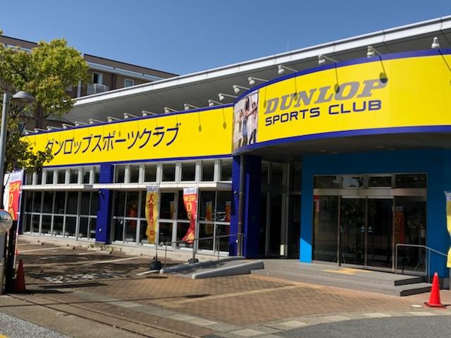 福岡箱崎店