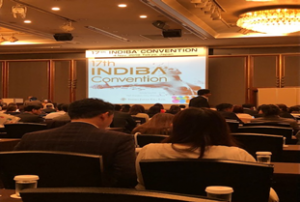 鍼灸治療院稲毛海岸のスタッフでインディバのコンベンション大会に行ってきました。稲毛海岸店では、インディバアクティブというスポーツ疾患などに効果的な施術を行ってます。