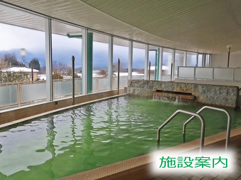 たかねの湯アイキャッチ温泉、窓から雪景色を望む 施設案内にリンク