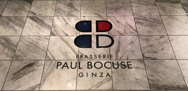 ブラッスリー ポール・ボキューズ銀座の床