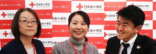 日本赤十字社の仙波さん、大西さん、渡部さん