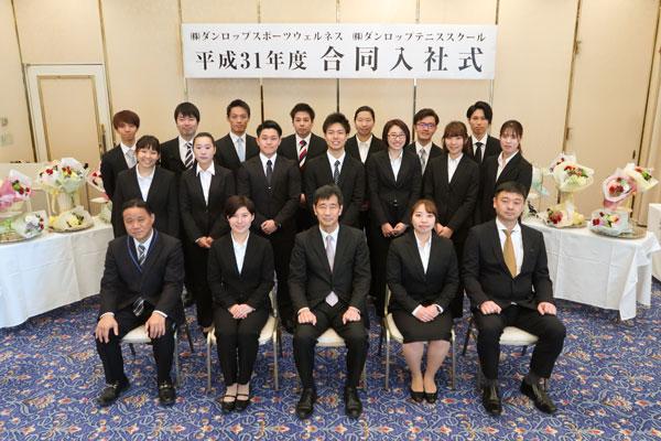 新入社員と役員で笑顔の集合写真