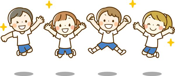 体育を楽しむ子供たち