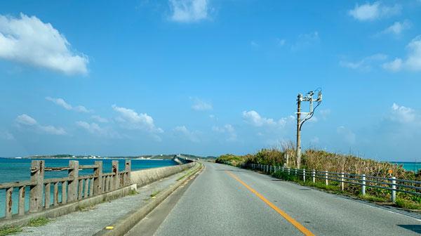 遠くまで続く道、宮古諸島をつなぐ橋